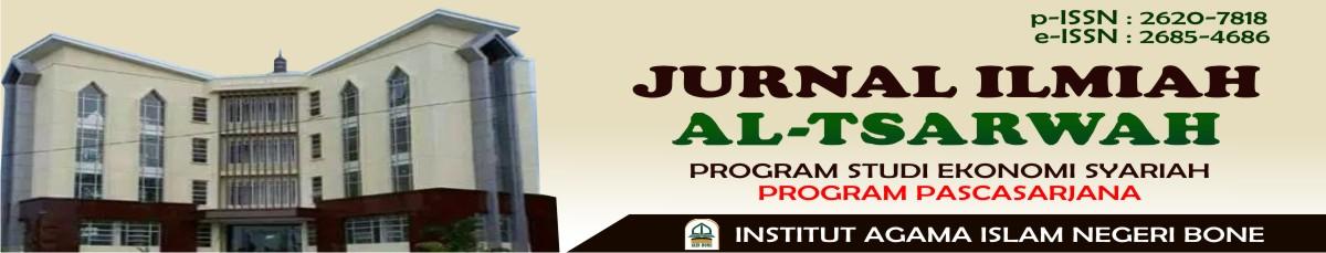 Jurnal Ilmiah AL-Tsarwah